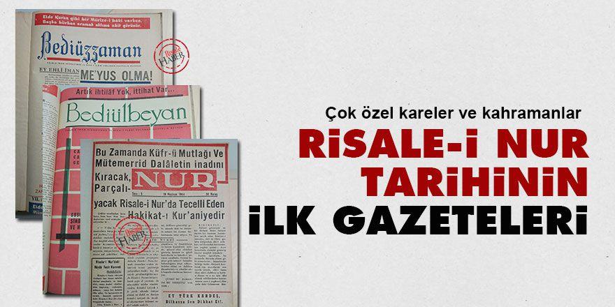 Risale-i Nur tarihinin ilk gazeteleri