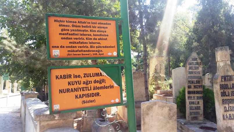 Şanlıurfa Bediüzzaman Mezarlığı levhaları 1