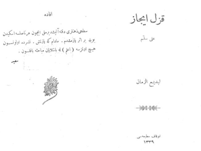Said Nursi'nin hakiki tercümanını bekleyen eseri: Kızıl İcâz 1