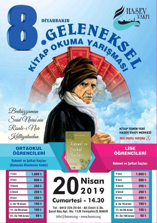 Diyarbakır Risale-i Nur yarışmasının ödül töreni düzenlendi 1