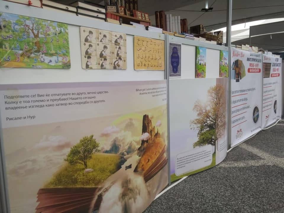 Makedonya'daki kitap fuarından Risale-i Nur mektubu 1