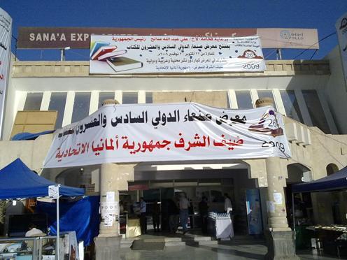 Risale-i Nur Yemen Fuarında 10