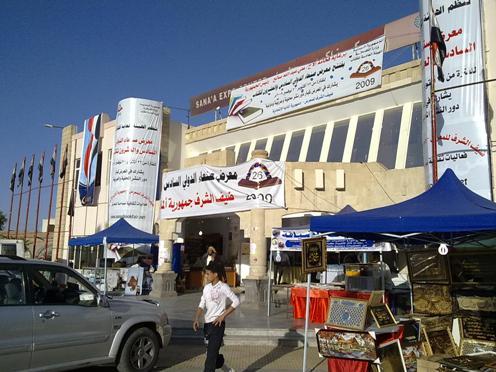 Risale-i Nur Yemen Fuarında 11