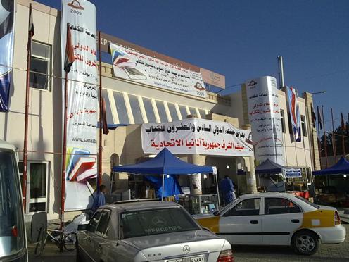 Risale-i Nur Yemen Fuarında 12