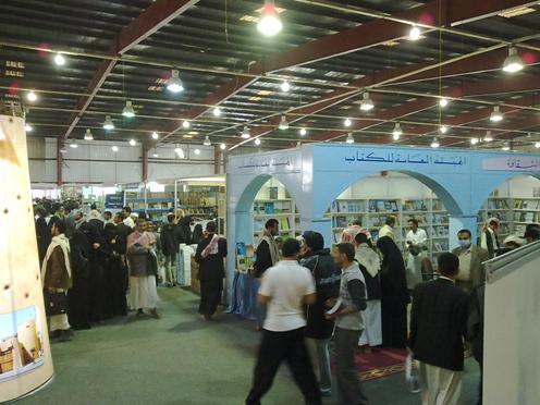 Risale-i Nur Yemen Fuarında 15