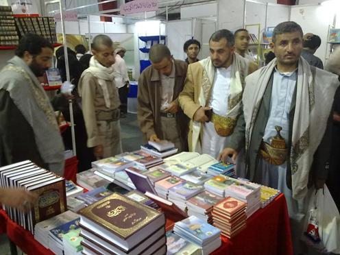 Risale-i Nur Yemen Fuarında 20