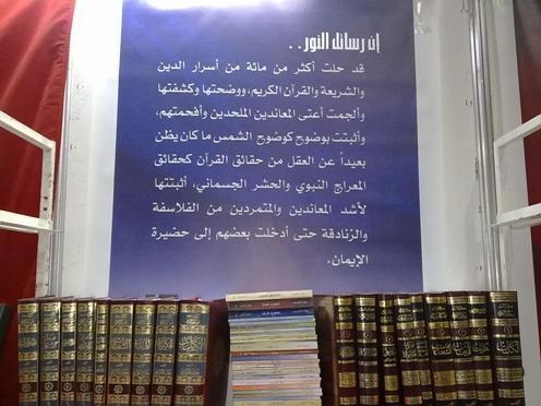 Risale-i Nur Yemen Fuarında 21