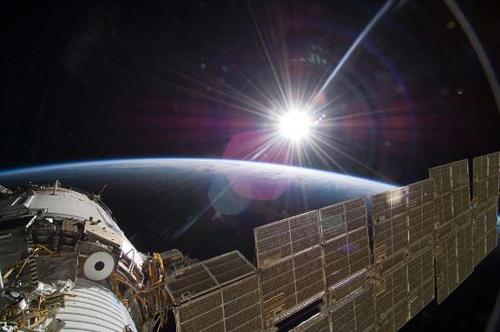 Uzaydan Dünya 1