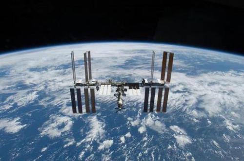Uzaydan Dünya 12