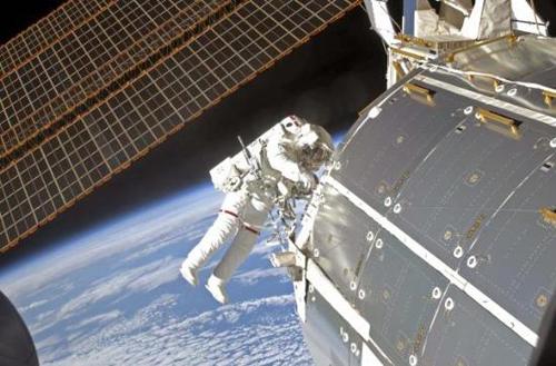 Uzaydan Dünya 16