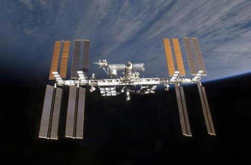 Uzaydan Dünya 20