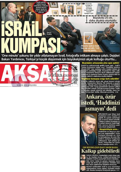 İsrail krizini hangi gazete nasıl gördü? 2