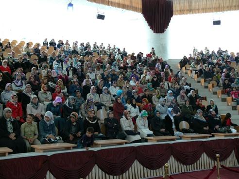 İttihad-ı İslam Kongresi 25