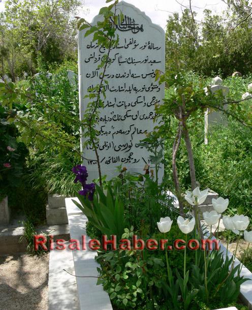 Abdulmecid Nursi'nin kabri 10