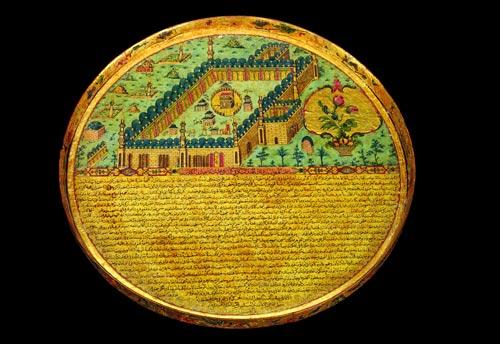 İslam medeniyet sanatı 1