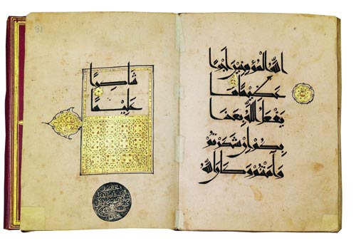İslam medeniyet sanatı 3