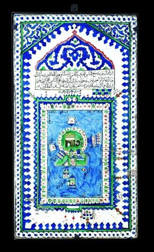 İslam medeniyet sanatı 5