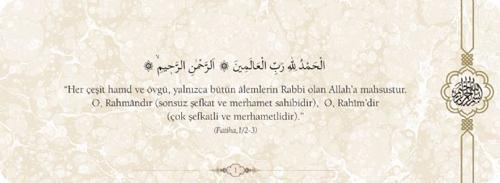 Kur'an'da geçen merhamet ayetleri 1