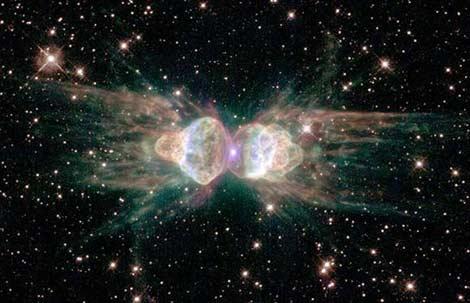 Uzaydaki güzellik 8