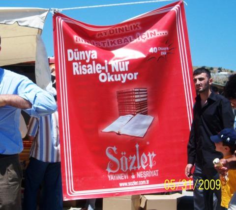 Ahmet Feyzi Kul Mevlidi 8