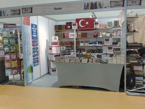 Risale-i Nur Uluslararası Katar Kitap Fuarında 1
