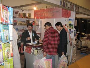 Risale-i Nur Uluslararası Katar Kitap Fuarında