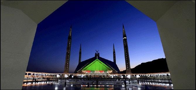 Dünyanın en güzel 10 camisi 1