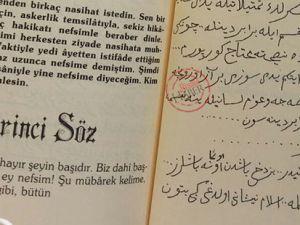 Üstad'ın el yazısıyla Küçük Sözler okuyucuyla buluşacak