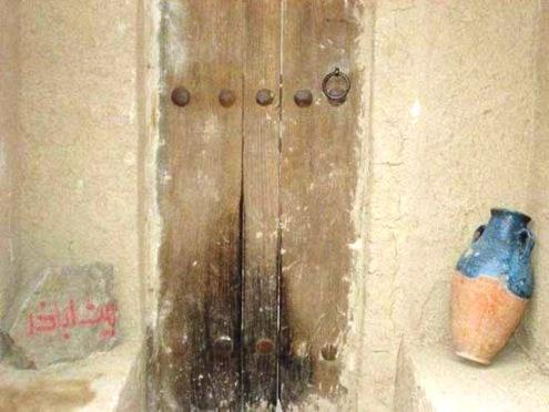 Hz. Fatıma'nın Evi 13