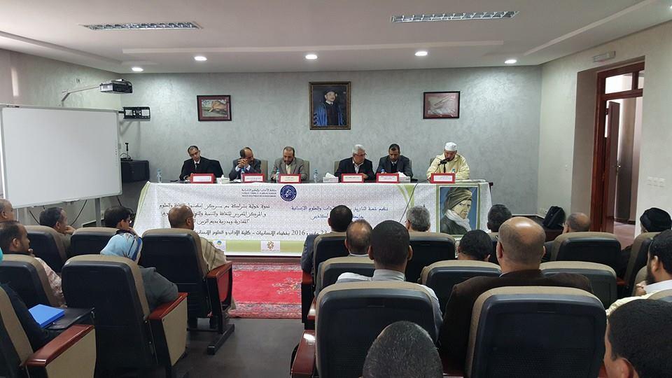 Fas Ibn Zohr Üniversitesinde Risale-i Nur konuşuldu 1