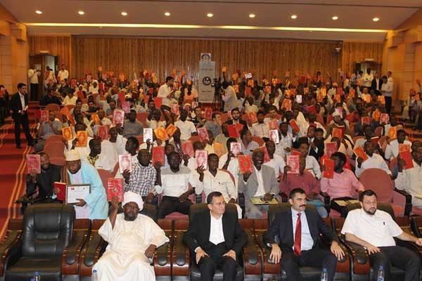 Sudan'da Bediüzzaman Said Nursi'yi anma programı 1