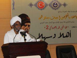 Sudan'da Bediüzzaman Said Nursi'yi anma programı