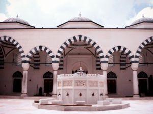 İşte Amerika'daki Diyanet Camii'nin Resimleri