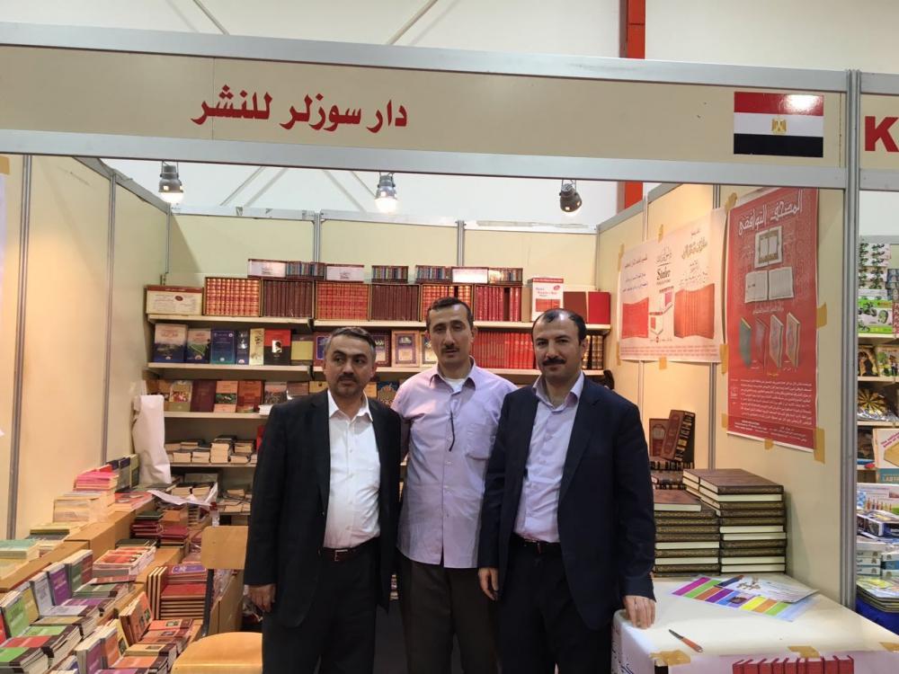 Erbil'den Said Nursi ve Risale-i Nur müjdeleri 1