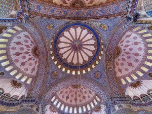 """İslam Mimarisinin en güzel örneklerinden olan """"Cam Süslemeleri&quot"""