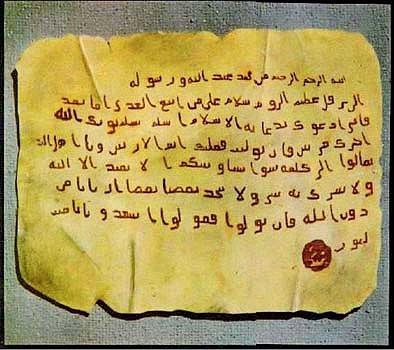 Peygamber Efendimiz (s.a.v)'in İslama Davet Mektupları 1