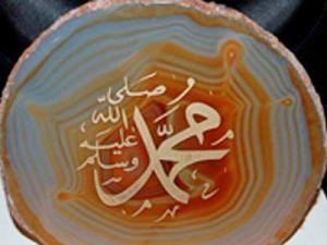 Peygamber Efendimiz (s.a.v)'in İslama Davet Mektupları