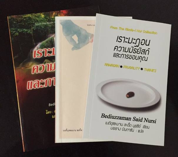 Vietnam ve Tayland'da Risale-i Nur sevinci 1