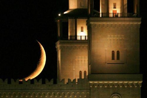 Dünyada Ramazan 18