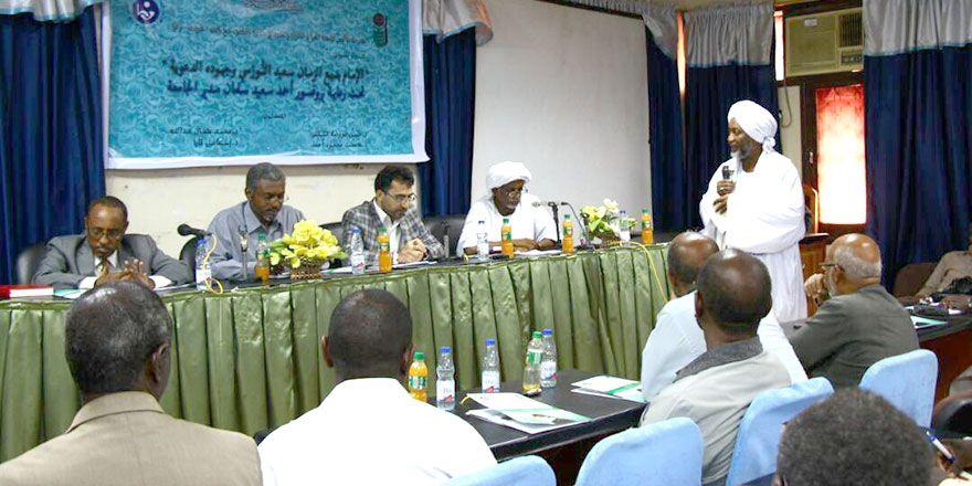 Kur'an Üniversitesi Rektörü: Risale-i Nur'a sahip çıkmak vazif