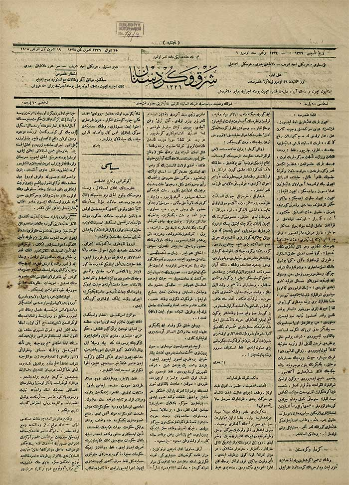 Said Nursi'den Abdülhamid'e giden Kürt dilekçesi 1