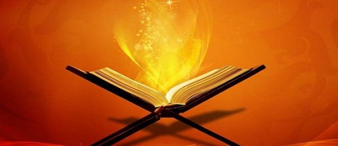 Bütün halinde inen Kur'an şu an nerededir?