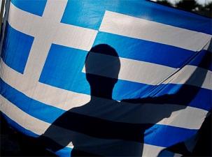 Yunanistan nüfusu hızla azalıyor