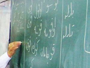 Kıyak: Osmanlıca zorunlu ders olsun