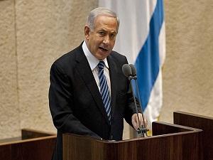 Netanyahu: Filistin silahtan arınmalı