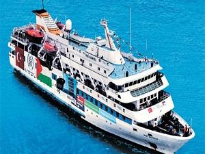 İHH, Mavi Marmara için UCM'ye başvurdu