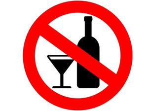 İspanya'da çocukları alkol tüketen ailelere ceza