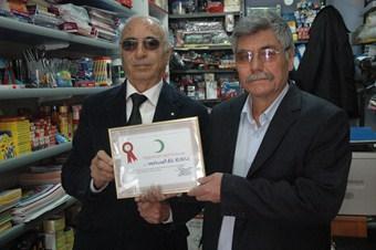 Yeşilay Muğla'da 12 yılda 2 bin kişiye sigara bıraktırdı