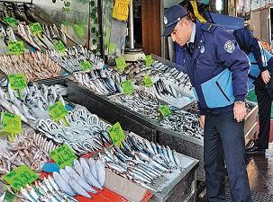Santim kuralına uymayan balıkçılara ceza