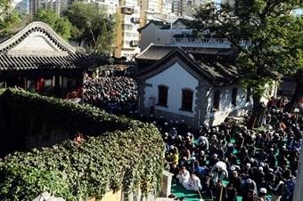 Çin'de camide izdiham: 14 ölü 10 yaralı